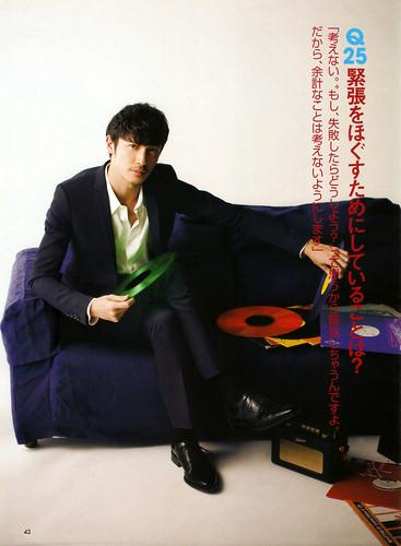 De☆View (2010/05) P.43