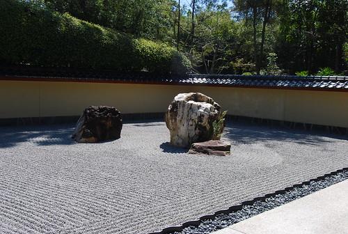 Morikami Late Garden