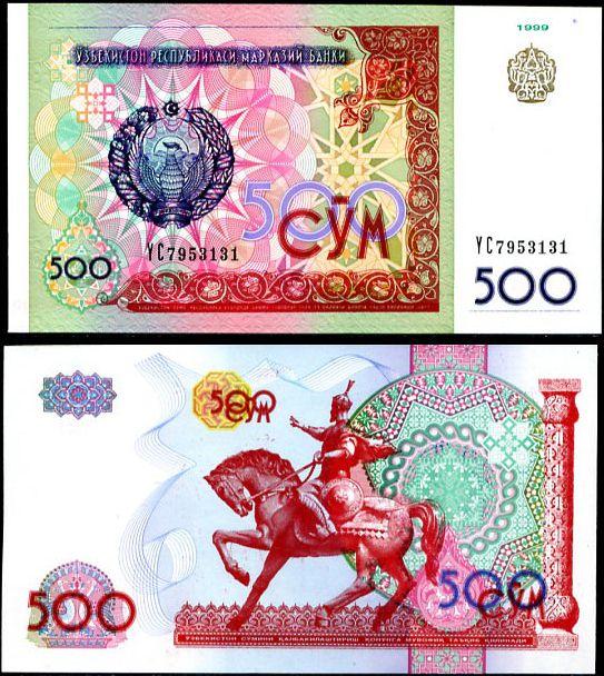 UZBEKISTAN 500 SUM 1999 P81