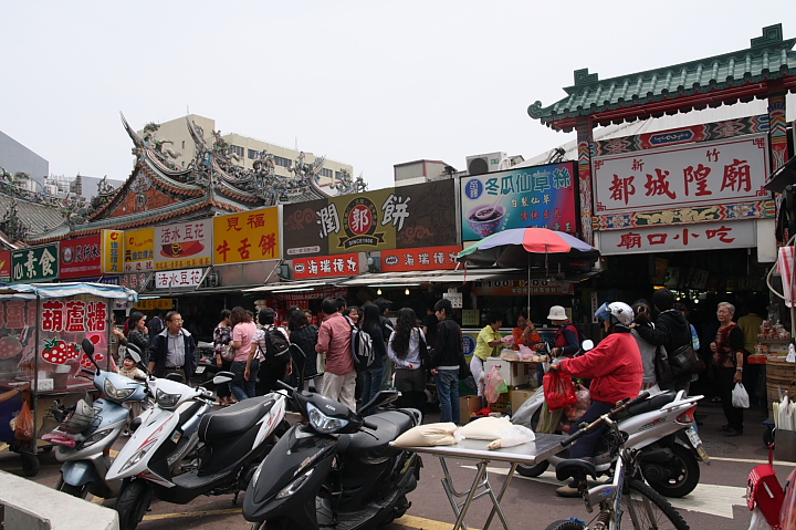 新竹城隍廟廟口小吃0007