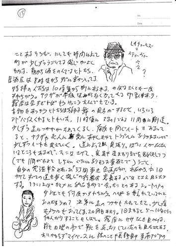 komadori-04-09-2.jpg