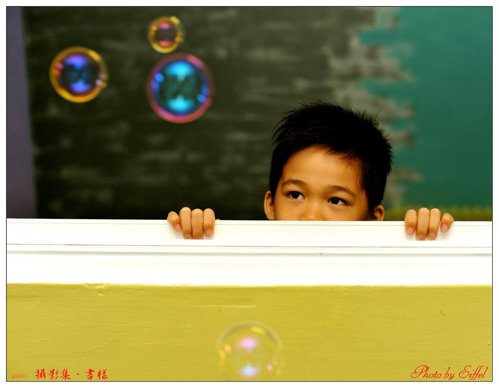 兒童寫真-博煒-20