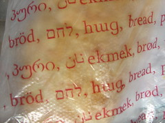 Multilingual Bread Wrapper