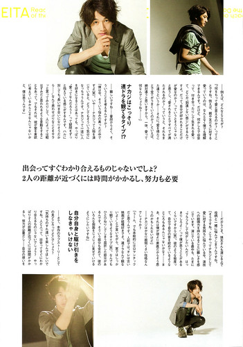 GyAO (2010/05) P.26