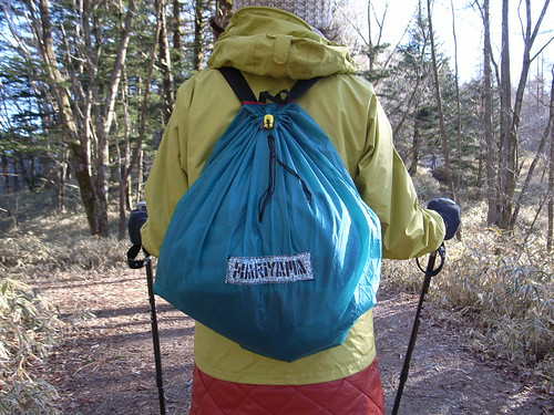 hariyama packable knapsack