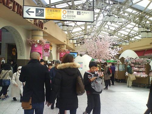 Ueno Station 01