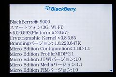 BlackBerry Bold 9000 OS5.0.0.592