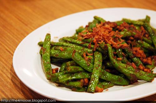 Xin Wang Hong Kong Café - Si Ji Dou