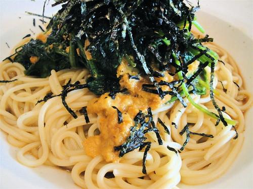 unispaghetti