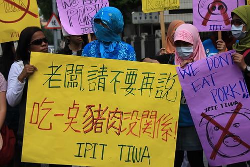 印尼猪肉嘉年华 穆斯林抗议促取消