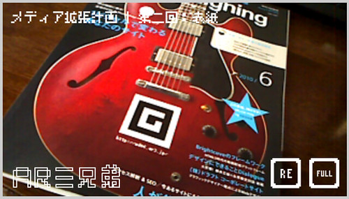 guitAR webDesigning Jun 2010