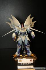 Super Robot Chogokin de Bandai 4620670261_c96b1be70d_m