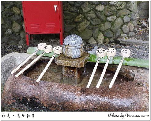 2010 May Kansai Inari