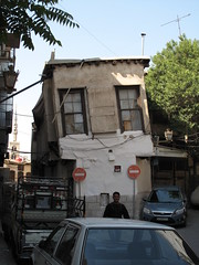 Crooked House - Old City, Damascus, Syria