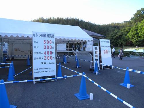 キトラ古墳の四神特別公開『飛鳥資料館』@明日香村