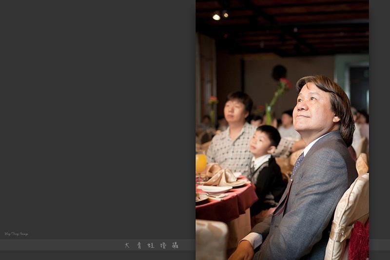 志豪 + 孟欣 @ 京采 - 035