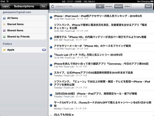 Feeddler for iPad