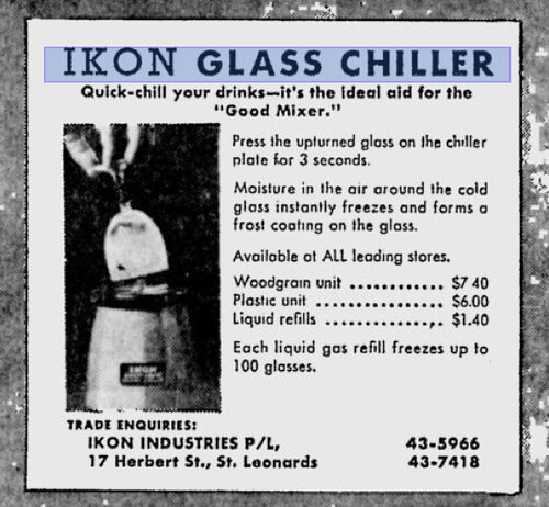 Ikon Glass Chiller
