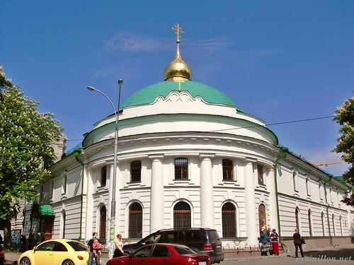 2599 Kiev Vvedenski-m©
