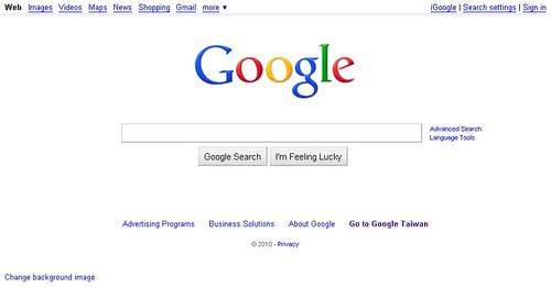 google-bg 1
