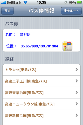 IMG_0270