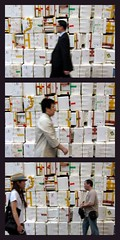 Man on Polystyrene (damiancorrigan) Tags: street people canon walking asian hongkong google asia triptych asians pavement walk chinese streetphotography picasa hong kong sidewalk boxes kowloon styrofoam tryptich polystyrene s90 canons90