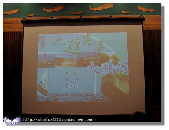 100515-1大鵬灣國家風景區07