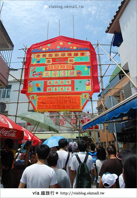【2010香港節慶年 】香港節慶盛事~長洲太平清醮包山節(上)11