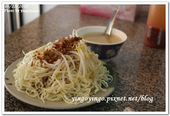 大麵耀豆菜麵2302