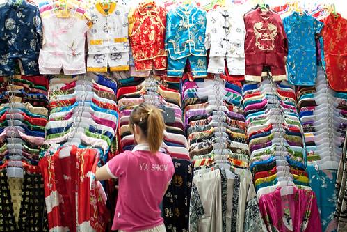 Yashow Clothes Market