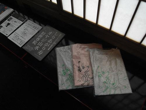 奈良アートプロム@旧世尊院-09