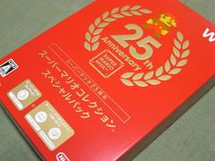 スーパーマリオコレクション スペシャルパック