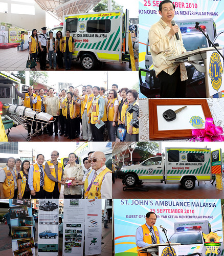 Lions St John Ambulance2