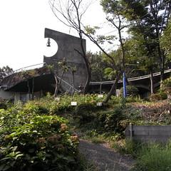 Inter-University Seminar House 30  (Matsushita House)