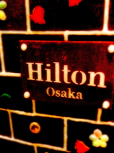 ヒルトン大阪お菓子の家