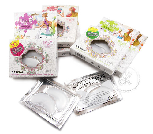 eki catena crystal collagen eye mask