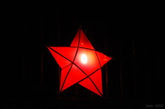 cebu cathedral 5 (jonn...) Tags: christmas lights star cathedral cebu parol