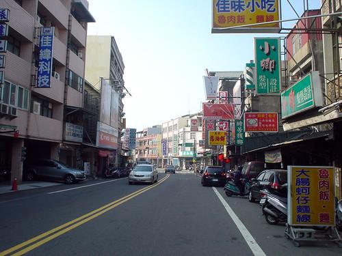 02.早晨的新竹中山路