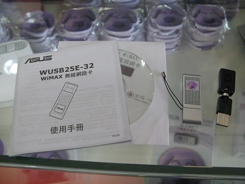 WiMAX網卡、說明書和驅動程式光碟