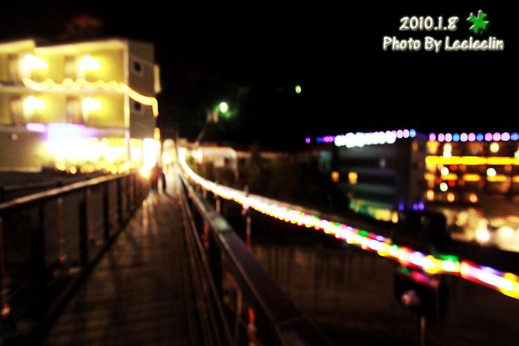 廬山吊橋|玉池溫泉會館