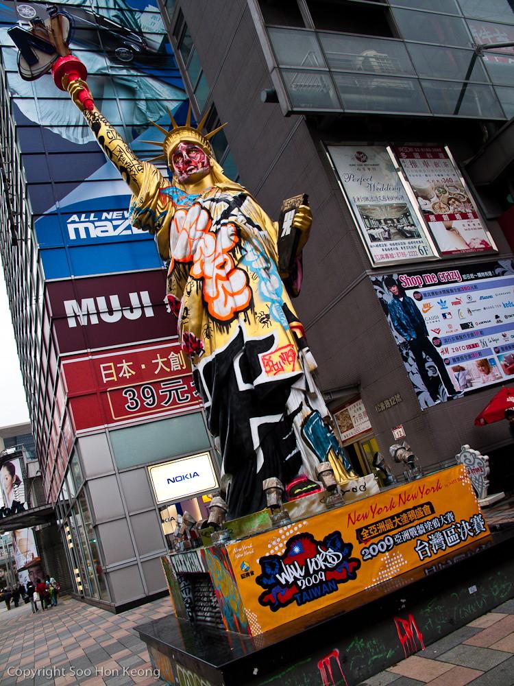 New York New York @ Taipei, Taiwan