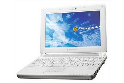 mouse LB-F1500