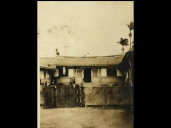 李家的祖厝