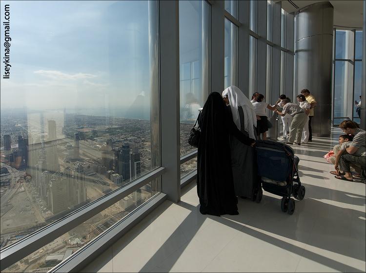 Dubai. At The Top
