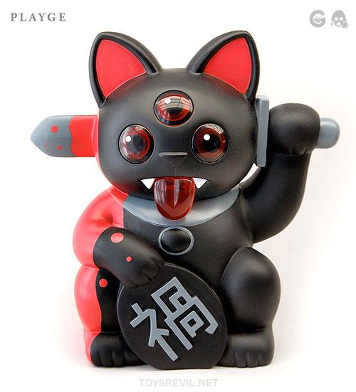 Misfortune Cat  black 4361523872_f451db19e5_o