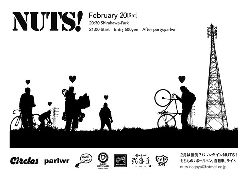 NUTS! 2010.02.20