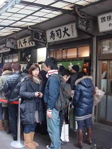 2010-02-16 東京之旅第二天 011
