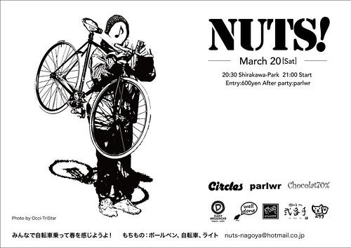 NUTS! 2010.03.20