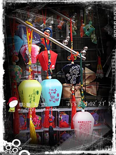 平溪放天燈2010.02.21-9