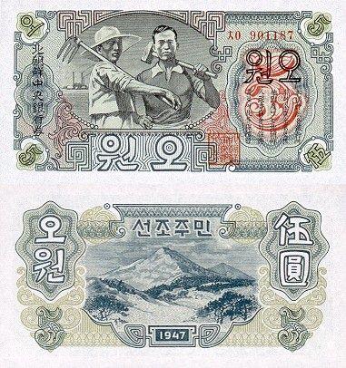 5 Won Severná Kórea 1947
